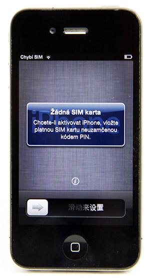 Blokovaný iphone na operátora