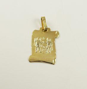 Zlatý pergamen blíženec